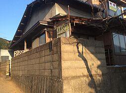 山陽本線 糸崎駅 徒歩10分