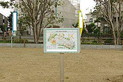 稲城市東長沼