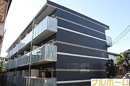 プログレ加美東[1階]の外観