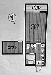サンサーラ泉壱番館[203号室]の間取り