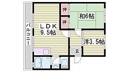山陽網干駅 2.9万円