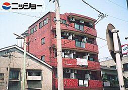 ハイツ・サンルート[4階]の外観