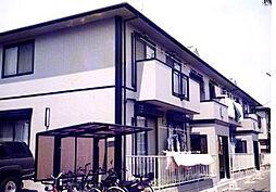シュテートハウス[2階]の外観