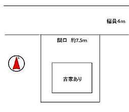 八尾市竹渕1丁目
