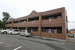 福岡県福津市宮司浜4丁目の賃貸アパートの外観