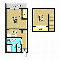 サンハウス[3階]の間取り