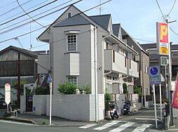 元住吉駅 4.2万円