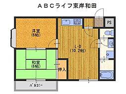 ABCライフ東岸和田[2階]の間取り