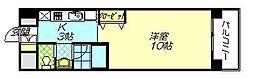 e−環境秋田ビル[404号室]の間取り