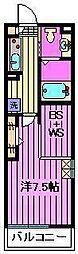 ベルビュー[303号室]の間取り