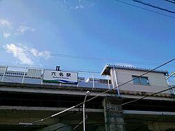 六名駅(愛知環状鉄道 愛知環状鉄道線)まで1003m
