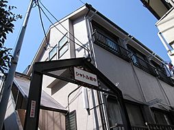 東京都府中市天神町3丁目の賃貸アパートの外観
