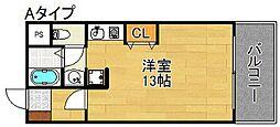 スターマンション[5階]の間取り