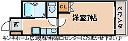 広島県安芸郡府中町大通2丁目の賃貸マンションの間取り