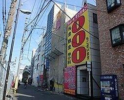 中野駅 8.5万円