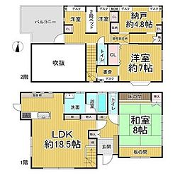 志都美駅 1,948万円