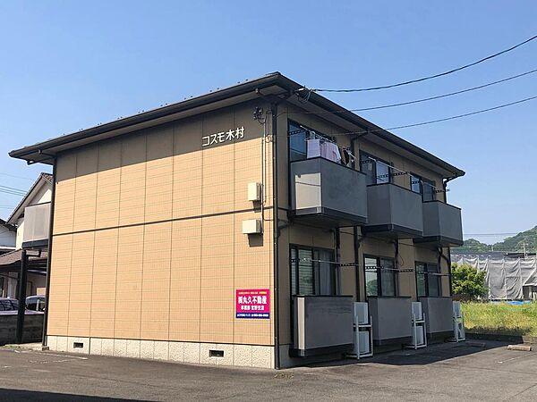コスモ木村 1階の賃貸【山口県 / 山口市】