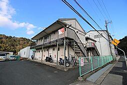 松尾寺駅 2.5万円