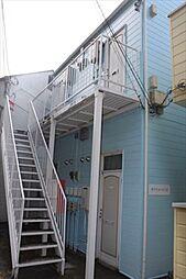 サウスコーストB[2階]の外観