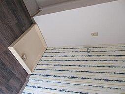 センチュリーハイツの室内洗濯機置場