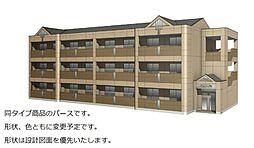 広島県呉市広白岳2丁目の賃貸マンションの外観