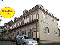 福島学院前駅 2.9万円