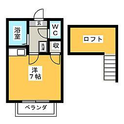 レオドリームA[2階]の間取り