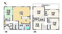 大輪田駅 3,080万円