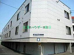 北海道札幌市東区北十三条東6丁目の賃貸アパートの外観