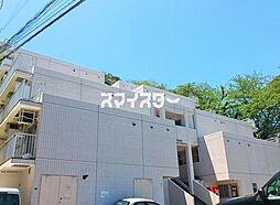 京急富岡駅 2.9万円