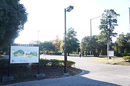 上柚木公園 徒歩2分(約100m)