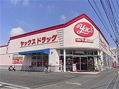 ヤックスドラッグ阿見店(2158m)