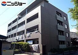 メゾン ソフィア[1階]の外観