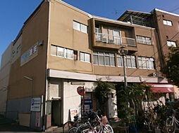 山城マンション[3階]の外観