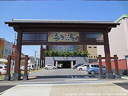 [レジャー・観光] 香流温泉喜多の湯 「徒歩9分」まで720m