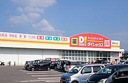 西鉄福岡駅 3,398万円