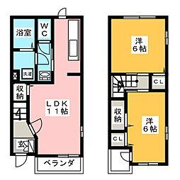 ハーモニーB[1階]の間取り