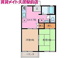 ハイムU[2階]の間取り