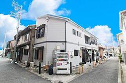 JR関西本線 平野駅 徒歩10分の賃貸マンション