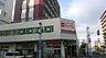 マックスバリュEX中の島店まで徒歩16分(約1220m),2DK,面積50.04m2,価格590万円,札幌市営南北線 南平岸駅 徒歩14分,札幌市営南北線 中の島駅 徒歩16分,北海道札幌市豊平区中の島一条7丁目