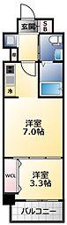 JPレジデンス大阪城 東4 5階1DKの間取り