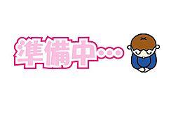 蓮ヶ池駅 2,498万円