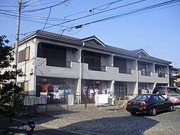 航空公園駅 4.8万円