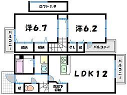 メゾン ベル[1階]の間取り