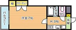 エレガンス折尾[4階]の間取り
