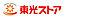 周辺,1LDK,面積36m2,賃料4.1万円,札幌市営東西線 白石駅 徒歩4分,札幌市営東西線 東札幌駅 徒歩12分,北海道札幌市白石区東札幌四条5丁目3-2