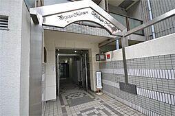 ペガサスマンション渋谷本町[105号室]の外観