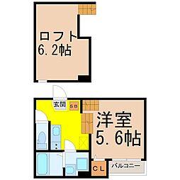 ハーモニーテラス二番[1階]の間取り