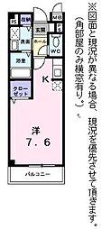 滋賀県彦根市旭町の賃貸アパートの間取り