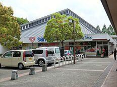 スーパー三和小山田店
